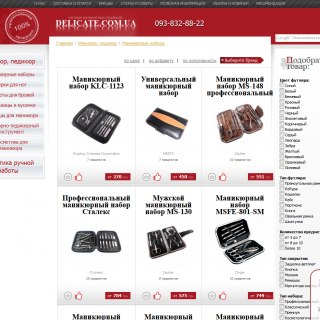 delicate.com.ua