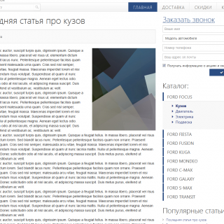 fordzp.ru