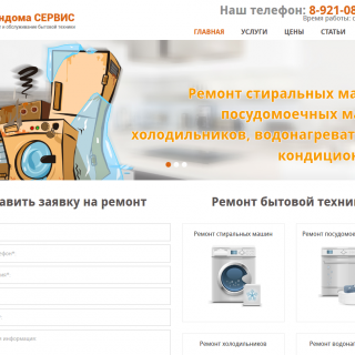 nyandomaservice.ru
