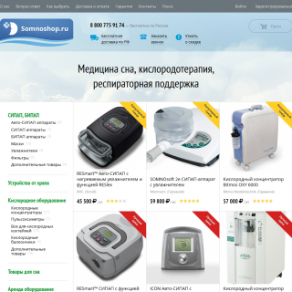 somnoshop.ru