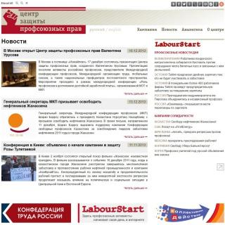 unionrights.ru