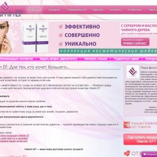 vitaminef.ru